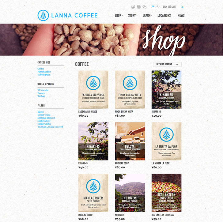 Public Marking Lanna Coffee Website Product Catalog Page