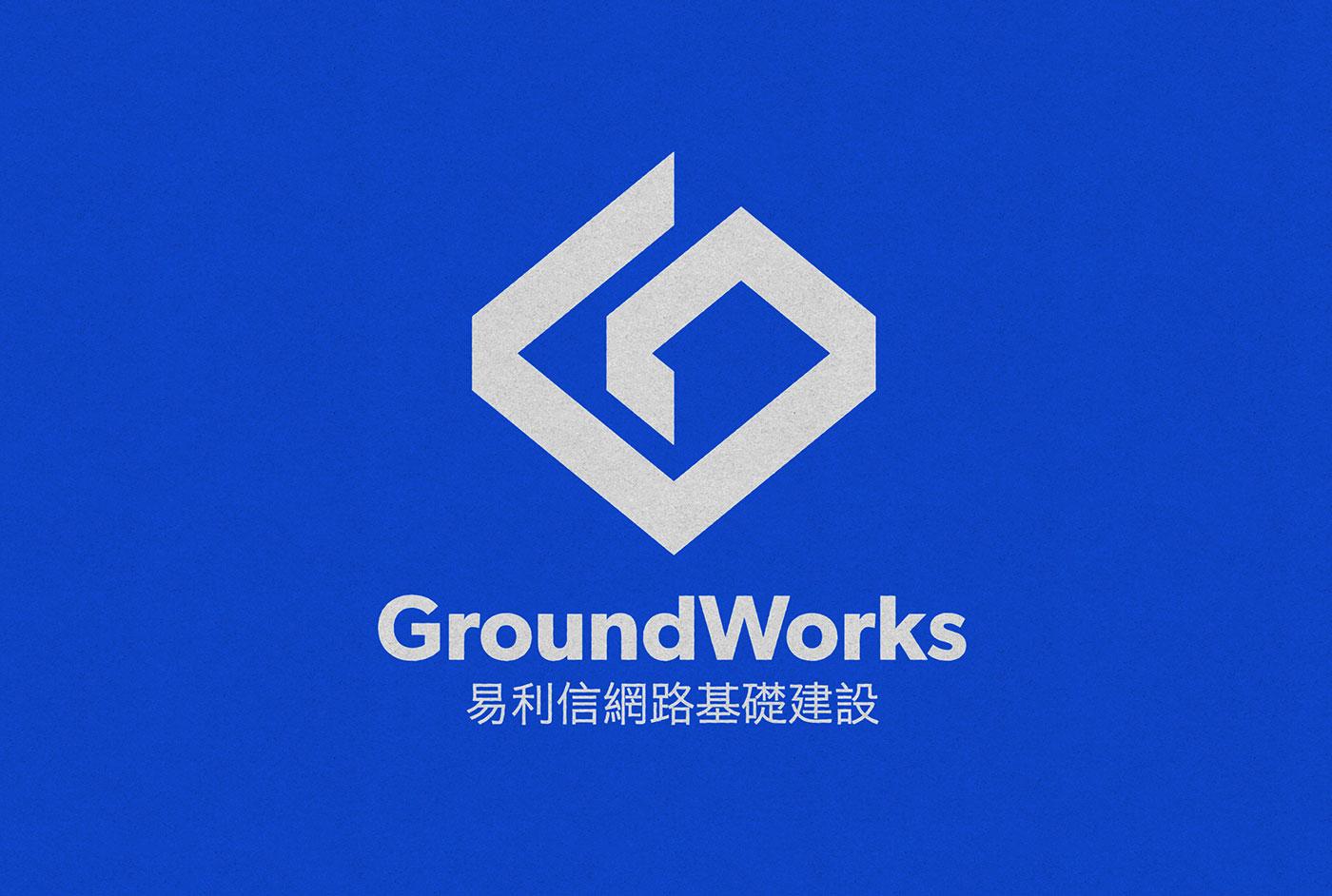Public Marking GroundWorks Logo