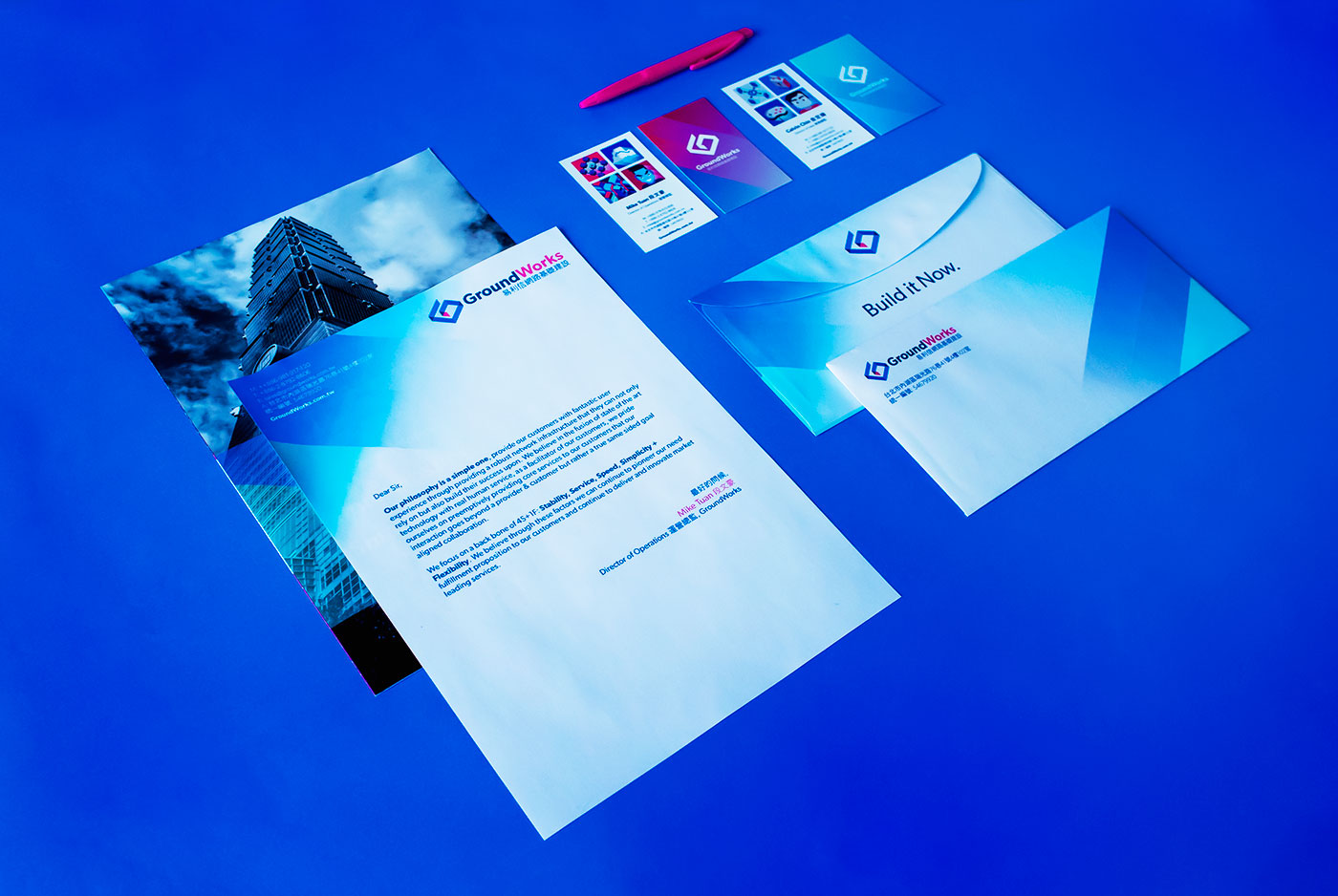 Public Marking GroundWorks Brand Stationery